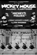 Mickey's Follies (Mickey's Follies)