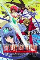 Erementar Gerad (エレメンタルジェレイド)