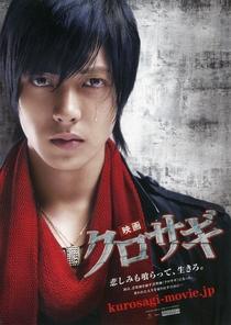 Kurosagi Movie - Poster / Capa / Cartaz - Oficial 1