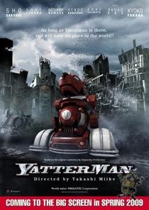 Yattaman - Poster / Capa / Cartaz - Oficial 9