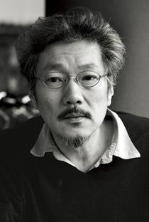 Hong Sang-soo - Poster / Capa / Cartaz - Oficial 1