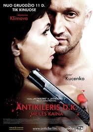 Antikiller D.K. - Poster / Capa / Cartaz - Oficial 1