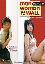 Man, Woman and the Wall - Poster / Capa / Cartaz - Oficial 1