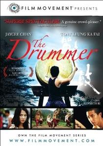The Drummer - Poster / Capa / Cartaz - Oficial 1