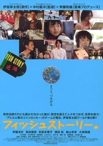 Fish Story - Poster / Capa / Cartaz - Oficial 2