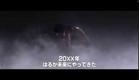 'Thermae Romae II' teaser