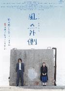 Out of the Wind (Kaze no Sotogawa)