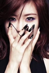Hyosung - Poster / Capa / Cartaz - Oficial 2