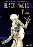 Black Magic M-66 (Black Magic M-66)