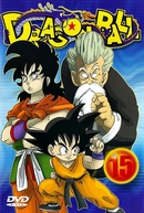 Dragon Ball: Saga do Red Ribbon