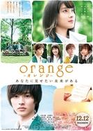 Orange (Orenji)