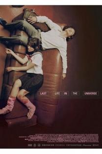 A Última Vida no Universo - Poster / Capa / Cartaz - Oficial 4