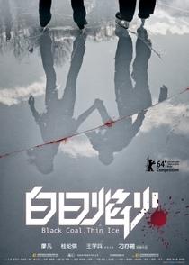 Carvão Negro - Poster / Capa / Cartaz - Oficial 1