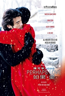 Perhaps Love - Poster / Capa / Cartaz - Oficial 4