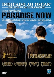 Paradise Now - Poster / Capa / Cartaz - Oficial 3