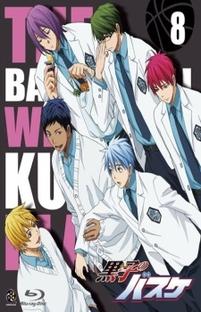 Kuroko no Basket: Tip Off - Poster / Capa / Cartaz - Oficial 1