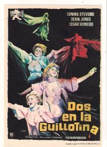 Sete Noites de Agonia - Poster / Capa / Cartaz - Oficial 2