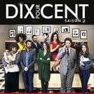 Call My Agent! (Dix pour cent Saison 2)