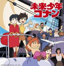 Conan - O Rapaz do Futuro - Poster / Capa / Cartaz - Oficial 1