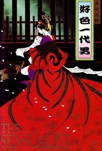 Koushoku Ichidai Otoko - Poster / Capa / Cartaz - Oficial 1