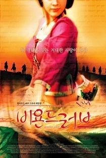 Kisna: The Warrior Poet - Poster / Capa / Cartaz - Oficial 5