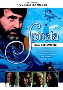 Espiral   ( Spirala ) - Poster / Capa / Cartaz - Oficial 2