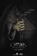 Omar (Farouk Omar)
