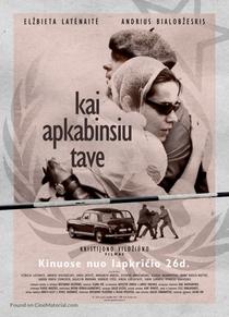 De Volta a Teus Braços - Poster / Capa / Cartaz - Oficial 1