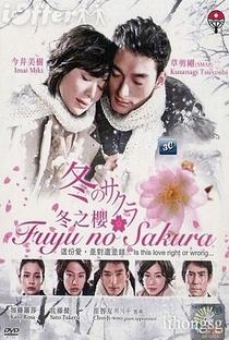 Fuyu no Sakura - Poster / Capa / Cartaz - Oficial 3