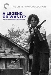 A Legend or Was It - Poster / Capa / Cartaz - Oficial 1