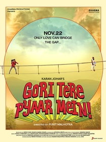 Gori Tere Pyaar Mein - Poster / Capa / Cartaz - Oficial 3