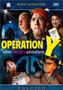 Operação Y e Outras Aventuras de Shurik  - Poster / Capa / Cartaz - Oficial 1