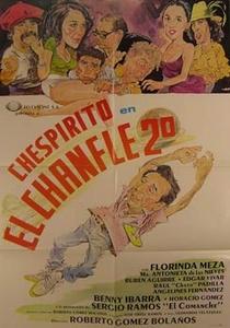 El Chanfle 2 - Poster / Capa / Cartaz - Oficial 1