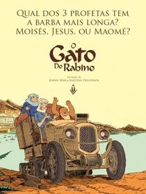 O Gato do Rabino - Poster / Capa / Cartaz - Oficial 5