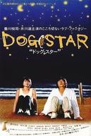 Dog Star (Dog Star - ドッグ・スター)