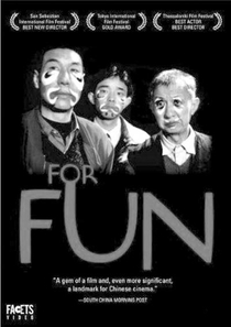 For Fun - Poster / Capa / Cartaz - Oficial 2