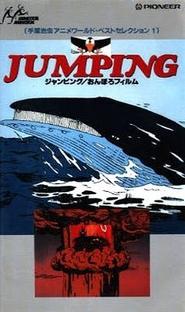 Jumping - Poster / Capa / Cartaz - Oficial 2