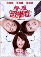 Lovesick (Lian Ai Kong Huang Zheng)