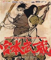 Miyamoto Musashi: Souken ni Haseru Yume - Poster / Capa / Cartaz - Oficial 1