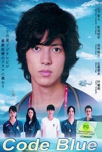 Code Blue (1ª Temporada) - Poster / Capa / Cartaz - Oficial 6