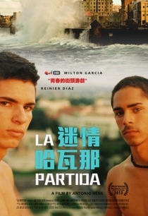 A Partida - Poster / Capa / Cartaz - Oficial 2