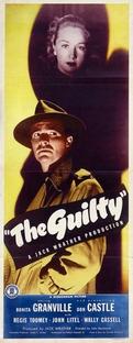 The Guilty - Poster / Capa / Cartaz - Oficial 2