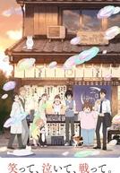 Sangatsu no Lion (2ª Temporada) (Sangatsu no Lion (Season 2))