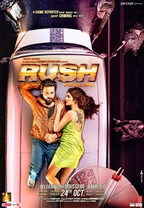 Rush - Poster / Capa / Cartaz - Oficial 6