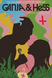 Ganja And Hess - Poster / Capa / Cartaz - Oficial 3