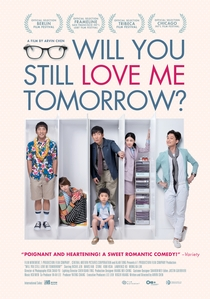 Will You Still Love Me Tomorrow? - Poster / Capa / Cartaz - Oficial 1