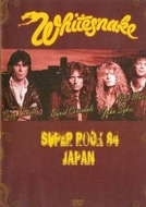 Whitesnake: Super Rock '84 (Whitesnake: Super Rock '84 Japan)