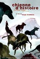 Cães Ilhados (Chienne d'Histoire)