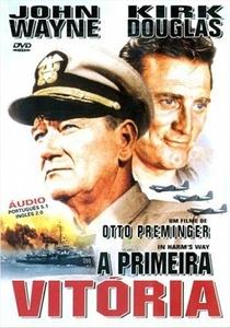 A Primeira Vitória - Poster / Capa / Cartaz - Oficial 4