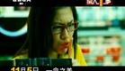 關人7事 港版預告 Seven 2 One TRAILER 江若琳,陳偉霆,周柏豪,鄭融,周秀娜